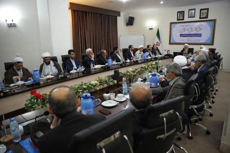 mashhad98033022 - گزارش تصویری پنجمین نشست اساتید منتخب علوم انسانی اسلامی