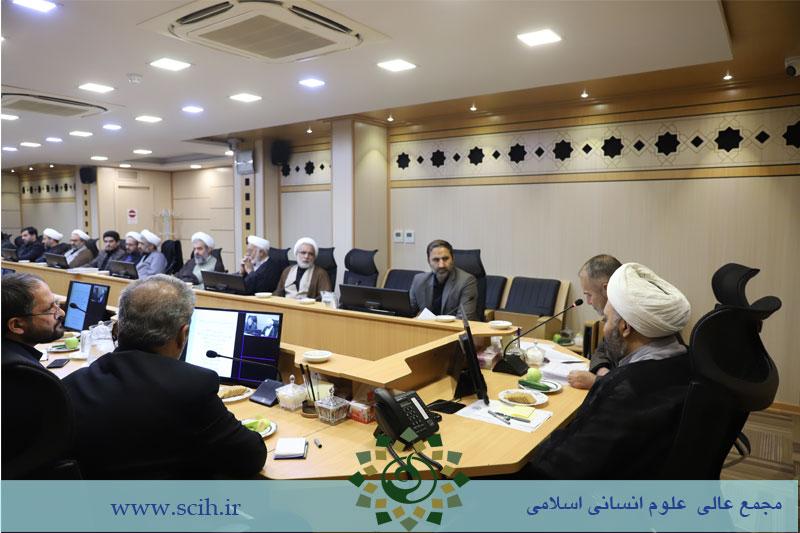 jalase9806133 - رضا غلامی: باید گفتوگوهای انتقادی در علوم انسانی اسلامی گسترش پیدا کند/ علوم انسانی اسلامی از ظرفیت پاسخگویی به مسائل علمی کشور برخوردار است
