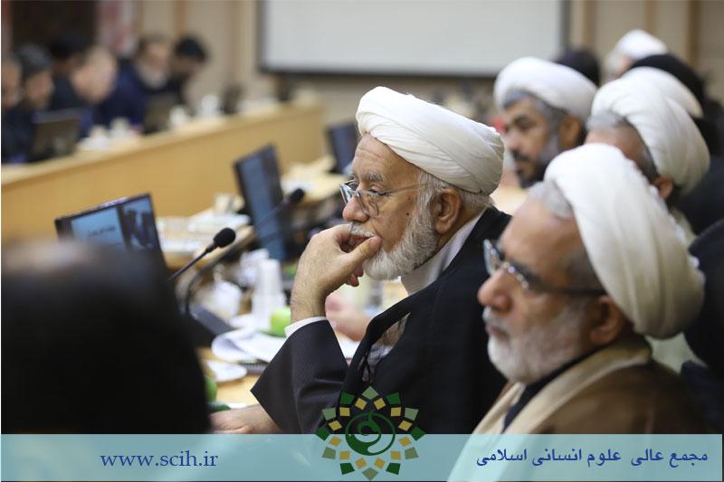 jalase9806137 - رضا غلامی: باید گفتوگوهای انتقادی در علوم انسانی اسلامی گسترش پیدا کند/ علوم انسانی اسلامی از ظرفیت پاسخگویی به مسائل علمی کشور برخوردار است