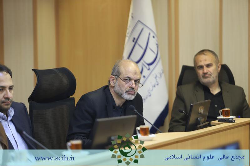 jalase9806139 - رضا غلامی: باید گفتوگوهای انتقادی در علوم انسانی اسلامی گسترش پیدا کند/ علوم انسانی اسلامی از ظرفیت پاسخگویی به مسائل علمی کشور برخوردار است