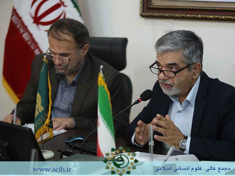 1 - گزارش تصویری ششمین نشست اساتید منتخب علوم انسانی اسلامی