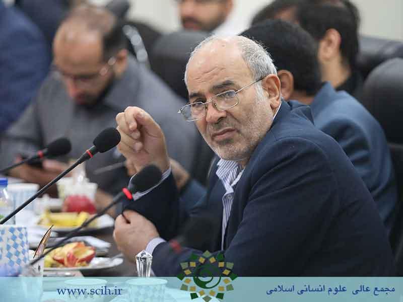 11 - گزارش تصویری ششمین نشست اساتید منتخب علوم انسانی اسلامی