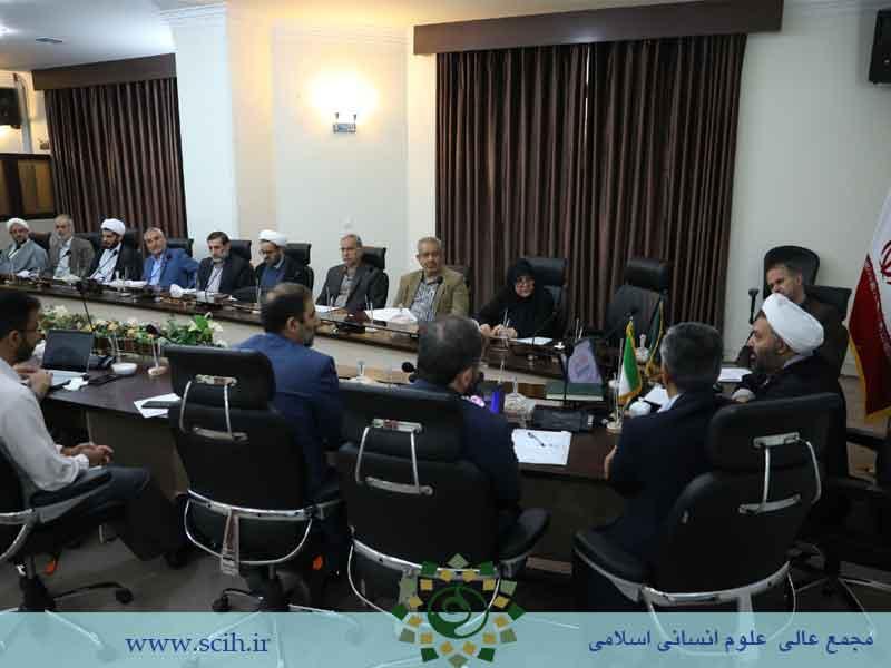 18 - گزارش تصویری ششمین نشست اساتید منتخب علوم انسانی اسلامی