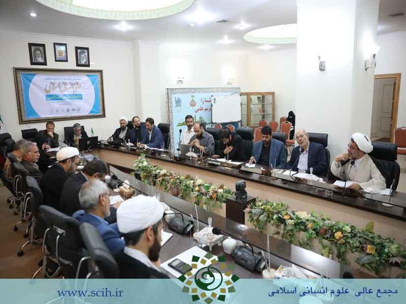 19 - گزارش تصویری ششمین نشست اساتید منتخب علوم انسانی اسلامی