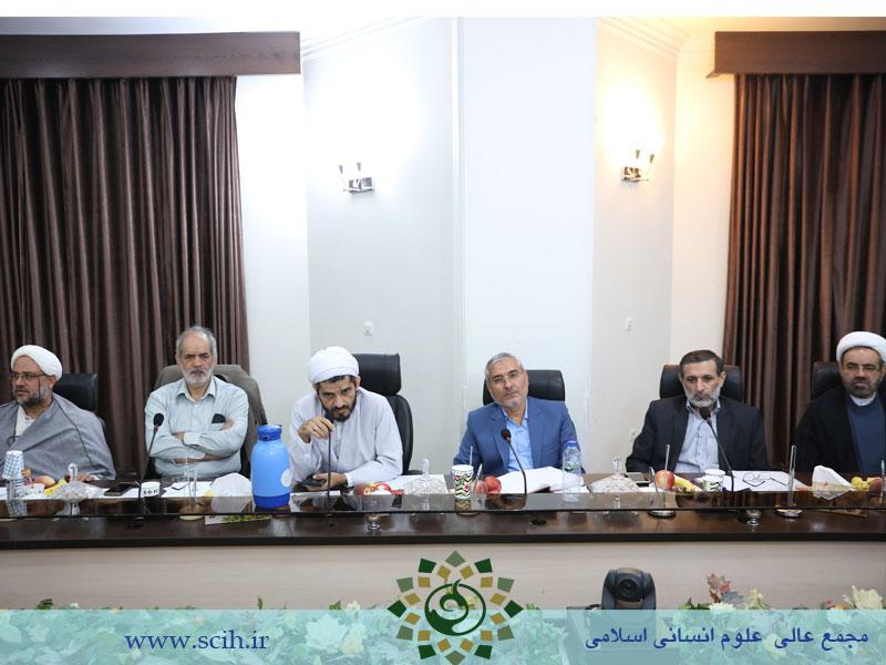 neshast69807153 - گزارش تصویری ششمین نشست اساتید منتخب علوم انسانی اسلامی