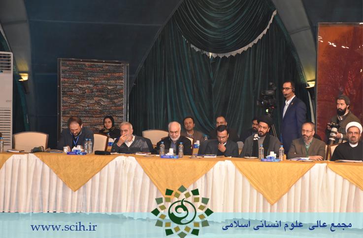 10 - گزارش تصویری افتتاحیه پنجمین کنگره بین المللی علوم انسانی اسلامی
