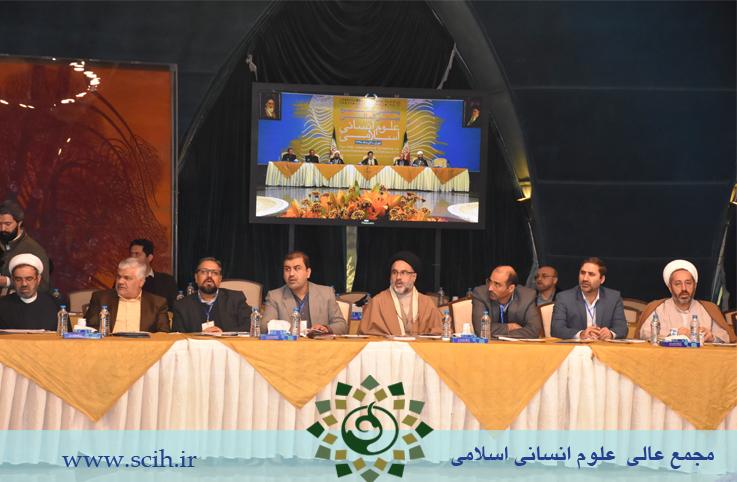 11 1 - گزارش تصویری افتتاحیه پنجمین کنگره بین المللی علوم انسانی اسلامی