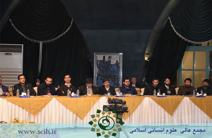 12 1 - گزارش تصویری افتتاحیه پنجمین کنگره بین المللی علوم انسانی اسلامی
