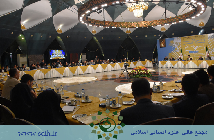 15 1 - گزارش تصویری افتتاحیه پنجمین کنگره بین المللی علوم انسانی اسلامی