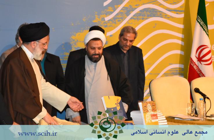 19 - گزارش تصویری افتتاحیه پنجمین کنگره بین المللی علوم انسانی اسلامی