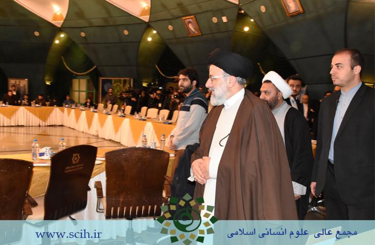 2 - گزارش تصویری افتتاحیه پنجمین کنگره بین المللی علوم انسانی اسلامی