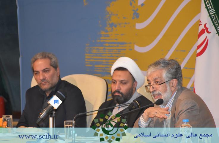 21 1 - گزارش تصویری افتتاحیه پنجمین کنگره بین المللی علوم انسانی اسلامی