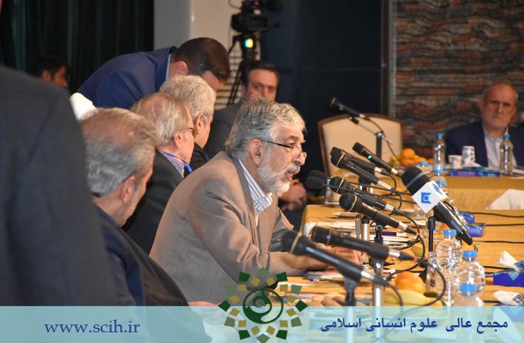 22 1 - گزارش تصویری افتتاحیه پنجمین کنگره بین المللی علوم انسانی اسلامی