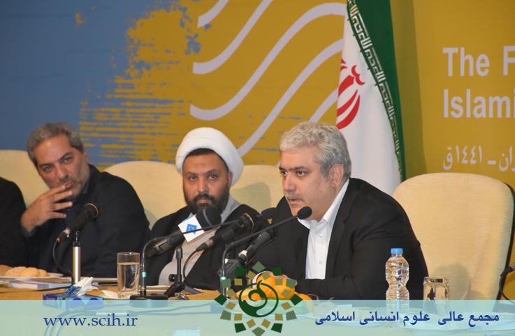 24 1 - گزارش تصویری افتتاحیه پنجمین کنگره بین المللی علوم انسانی اسلامی
