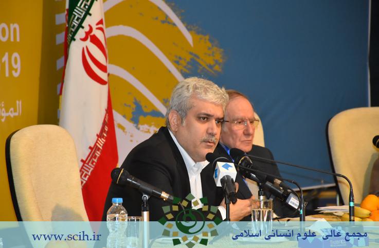 25 - گزارش تصویری افتتاحیه پنجمین کنگره بین المللی علوم انسانی اسلامی