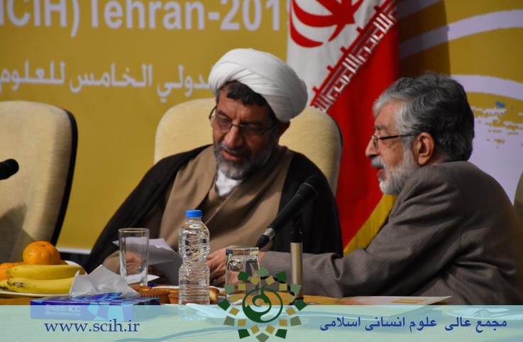 26 - گزارش تصویری افتتاحیه پنجمین کنگره بین المللی علوم انسانی اسلامی