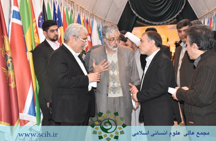 27 - گزارش تصویری افتتاحیه پنجمین کنگره بین المللی علوم انسانی اسلامی
