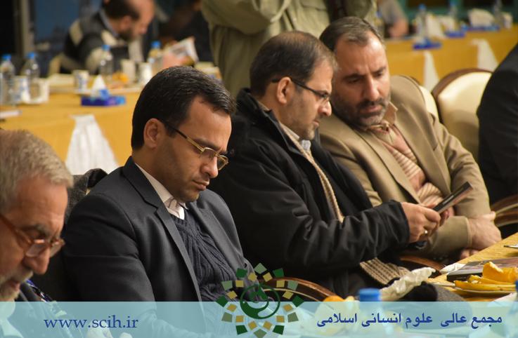 30 - گزارش تصویری افتتاحیه پنجمین کنگره بین المللی علوم انسانی اسلامی