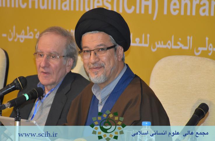 31 - گزارش تصویری افتتاحیه پنجمین کنگره بین المللی علوم انسانی اسلامی