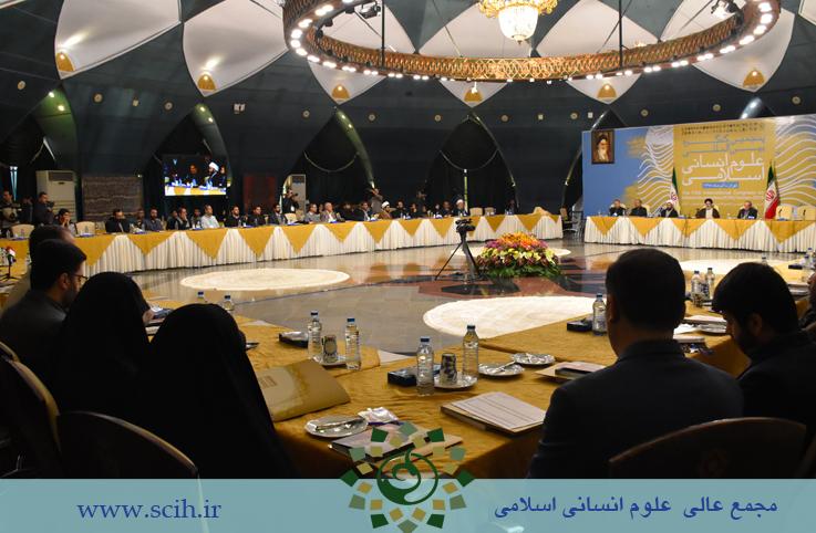 4 - گزارش تصویری افتتاحیه پنجمین کنگره بین المللی علوم انسانی اسلامی