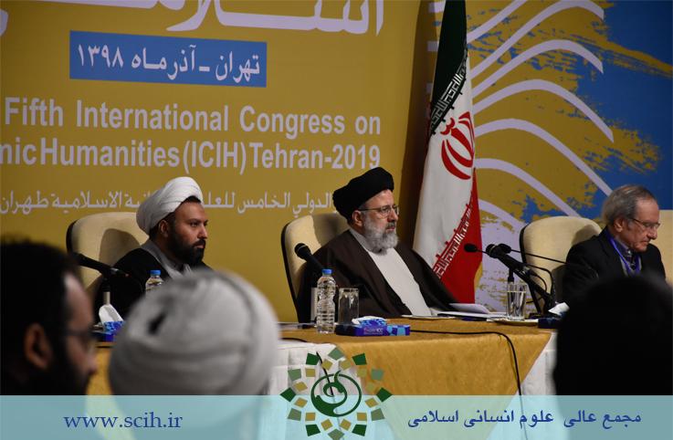 6 - گزارش تصویری افتتاحیه پنجمین کنگره بین المللی علوم انسانی اسلامی