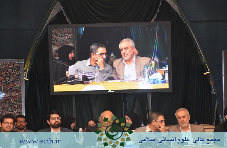 7 - گزارش تصویری افتتاحیه پنجمین کنگره بین المللی علوم انسانی اسلامی