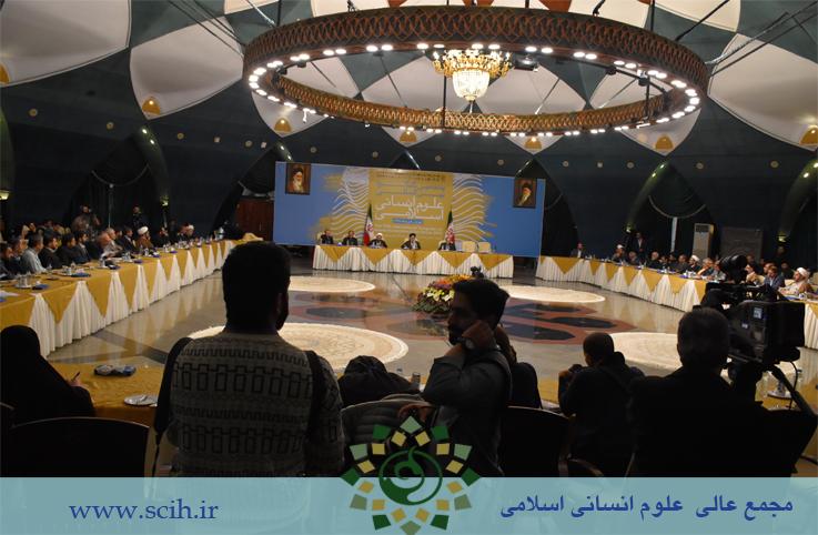 8 - گزارش تصویری افتتاحیه پنجمین کنگره بین المللی علوم انسانی اسلامی